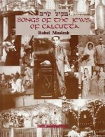 Songs of the Jews of Calcutta