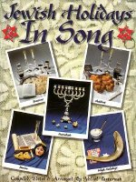 Jewish Holidays in Song
