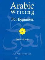 Arabic Writing for Beginners 1