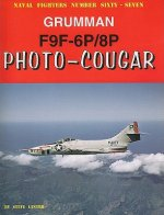 Grumman F9F-6P/8P Photo-Cougar
