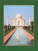 Taj Mahal Journal