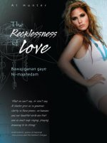 The Recklessness of Love: Bawajiganan Gaye Ni-Maanedam (Dreams and Regrets)