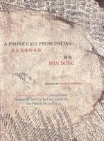 A Phone Call from Dalian: Selected Poems of Han Dong