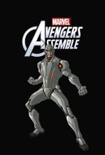 Marvel Universe Avengers: Ultron Revolution Vol. 1