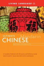 Ultimate Chinese Beginner-Intermediate (Coursebook)