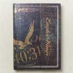 Journal Hardcover W/Flap Eagles' Wings ISA 40: 31
