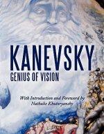 Kanevsky