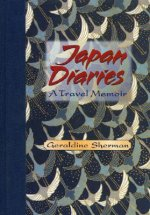 Japan Diaries: A Travel Memoir