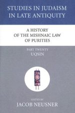 A History of the Mishnaic Law of Purities, Part Twenty: UQSIN