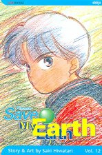 Please Save My Earth, Vol. 12, 12
