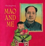 Mao and Me: The Little Red Guard