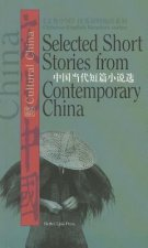 Selected Short Stories from Contemporary China (Sp)