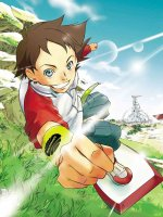 Eureka Seven Manga Collection, Volume 2