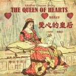 Mother Goose Story: The Queen of Hearts, English to Chinese Translation 01: Et