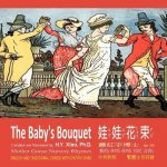 Mother Goose Nursery Rhymes: The Baby's Bouquet, English to Chinese Translation 02: Etz