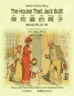 Mother Goose Story: The House That Jack Built, English to Chinese Translation 03: Ett