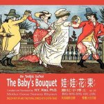 Mother Goose Nursery Rhymes: The Baby's Bouquet, English to Chinese Translation 07: Eitz