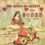 Mother Goose Story: The Queen of Hearts, English to Chinese Translation 07: Eitz
