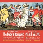 Mother Goose Nursery Rhymes: The Baby's Bouquet, English to Chinese Translation 09: Eith