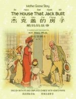 Mother Goose Story: The House That Jack Built, English to Chinese Translation 10: Eish