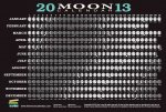 2013 Moon Calendar Card (20 Pack)