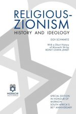 Religious-Zionism, 2nd Edition