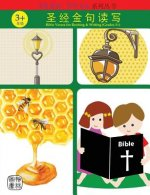 Bible Verses for Reciting & Writing (Grades 3+)