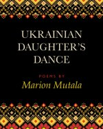 Ukrainian Daughter's Dance
