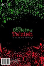 The Society of Ta'zieh: Jame'e-Ye Ta'zieh