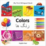 My First Bilingual Book-Colors (English-Farsi)