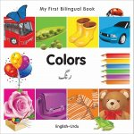 My First Bilingual Book-Colors (English-Urdu)