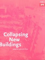 Muae No. 2: Collapsing New Buildings