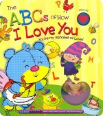 The ABC's of How I Love You: You're My Alphabet of Love!