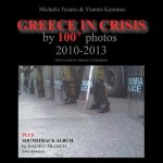 Greece in Crisis by 100+ Photos