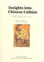 Insights Into Chinese Culture