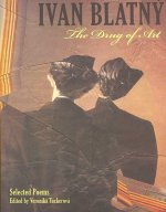 The Drug of Art: Selected Poems