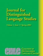 Journal for Distinguished Language Studies Volume 1 Issue 1