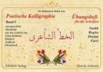 Poetische Kalligraphie, Band I
