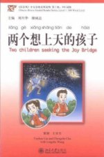 Liang ge xiang shang tian de haizi / Two children seeking the Joy Bridge