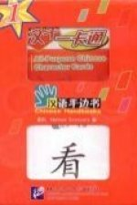 Chinese Handbooks: All-Purpose Chinese Character Cards - Volume 1
