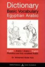 Dictionary, Basic Vocabulary, Egyptian Arabic