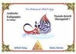 Arabische Kalligraphie für Anfänger, Thuluth-Schrift, Übungsheft 1