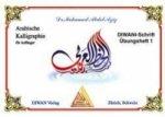 Arabische Kalligraphie, Diwan-Schrift, Übungsheft 1