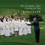 The European Choir Coming for You
