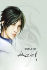 World of Aziell