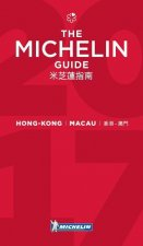 Michelin Guide Hong Kong & Macau 2017: Hotels & Restaurants