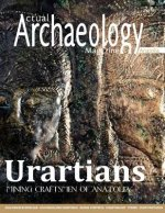Actual Archaeology: Urartians