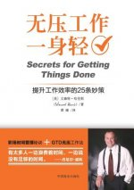 Secrets for Getting Things Done