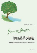 Christian Character Formation
