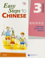 Easy Steps to Chinese 3 (Simpilified Chinese)
